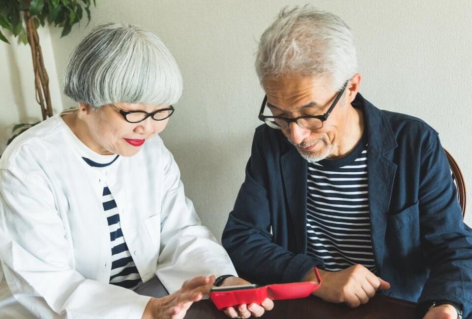 việc làm dành cho người cao niên