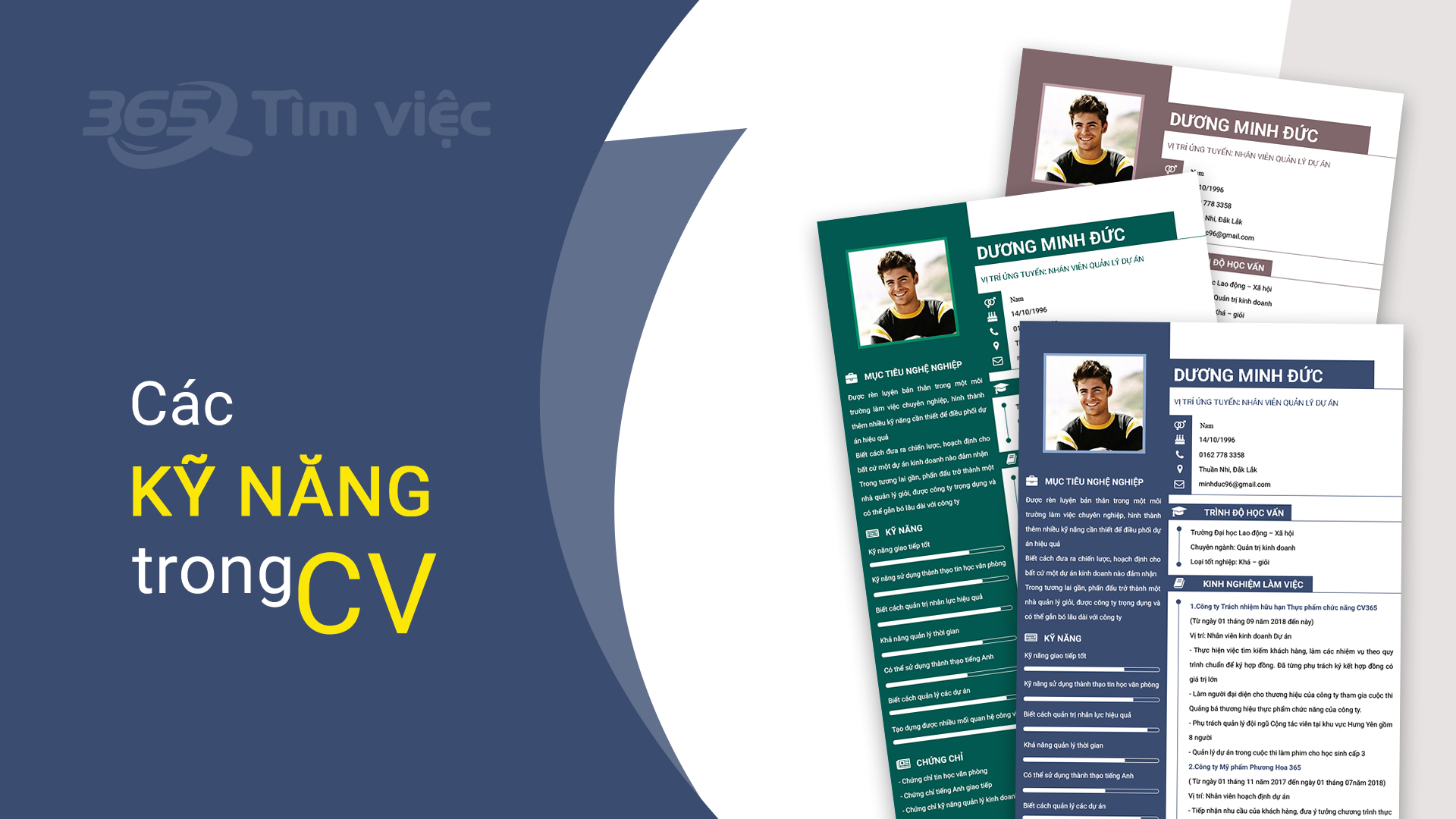 Cách nhận biết các kỹ năng CV phù hợp